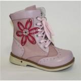 Детская ортопедическая обувь ботинки демисезонные Сурсил Орто (Sursil-Ortho) 10-11-1