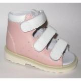 Детская ортопедическая обувь сандалии Сурсил Орто (Sursil-Ortho) 11-033 (маломерят на размер)