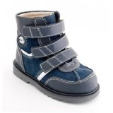 Детская ортопедическая обувь ботинки демисезонные Сурсил Орто (Sursil-Ortho) 12-002