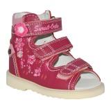 Детская ортопедическая обувь сандалии Сурсил Орто (Sursil-Ortho) 13-111