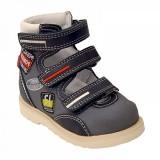 Детская ортопедическая обувь сандалии Сурсил Орто (Sursil-Ortho) 13-122