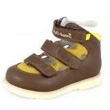 Детская ортопедическая обувь сандалии Сурсил Орто (Sursil-Ortho) 14-128-4