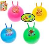 Мяч попрыгун массажный/гладкий, с рожками/ручкой d=65см, цвет МИКС