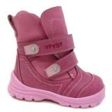 Ботинки Тотто (кожа) розовый 215 (мех)
