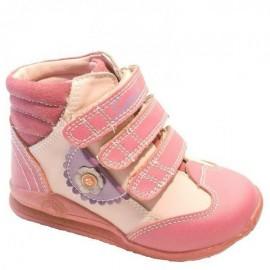 Детская ортопедическая обувь ботинки демисезонные Сурсил Орто (Sursil-Ortho) 23-200