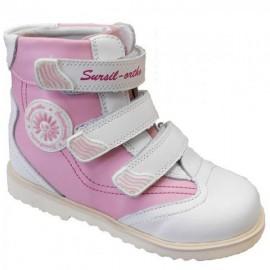 Детская ортопедическая обувь ботинки демисезонные Сурсил Орто (Sursil-Ortho) 23-207