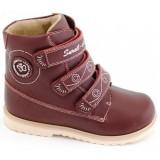 Детская ортопедическая обувь ботинки демисезонные Сурсил Орто (Sursil-Ortho) 23-218