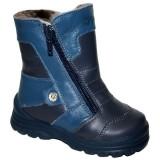 Полусапожки Тотто (кожа) синие 243 (мех)
