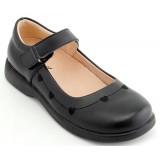 Детская профилактическая обувь туфли Сурсил Орто (Sursil-Ortho) 33-301