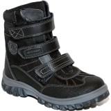 Детская ортопедическая обувь ботинки ЗИМНИЕ Сурсил Орто (Sursil-Ortho) A43-035