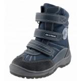 Детская ортопедическая обувь ботинки ЗИМНИЕ Сурсил Орто (Sursil-Ortho) A43-036