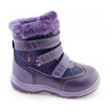Детская ортопедическая обувь ботинки ЗИМНИЕ Сурсил Орто (Sursil-Ortho) A43-048