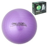 Мяч гладкий гимнастический плотный d=45см цвет МИКС, 441544