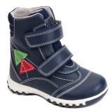 Детская ортопедическая обувь ботинки демисезонные ОртоДон (OrtoDon) 5000