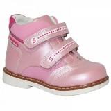 Детская ортопедическая обувь ботинки демисезонные Сурсил Орто (Sursil-Ortho) 55-119-1