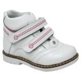 Детская ортопедическая обувь ботинки демисезонные Сурсил Орто (Sursil-Ortho) 55-119-2