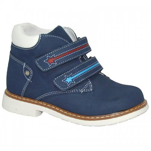 ea049bb2e Детская ортопедическая обувь ботинки демисезонные Сурсил Орто  (Sursil-Ortho) 55-125