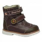 Сурсил Орто (Sursil Ortho) - ботинки ортопедические