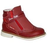 Детская ортопедическая обувь ботинки демисезонные Сурсил Орто (Sursil-Ortho) 55-152