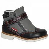 Детская ортопедическая обувь ботинки демисезонные Сурсил Орто (Sursil-Ortho) 55-153