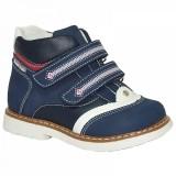 Детская профилактическая обувь ботинки демисезонные Сурсил Орто (Sursil-Ortho) 55-158