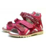 Детская профилактическая обувь сандалии Сурсил Орто (Sursil-Ortho) 55-197S