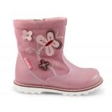 Детская ортопедическая обувь ботинки демисезонные Сурсил Орто (Sursil-Ortho) 55-220-1