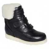 Детская ортопедическая обувь ботинки ЗИМНИЕ Сурсил Орто (Sursil-Ortho) A43-039-2