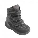 Детская ортопедическая обувь ботинки ЗИМНИЕ Сурсил Орто (Sursil-Ortho) A43-038