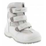 Детская ортопедическая обувь ботинки ЗИМНИЕ Сурсил Орто (Sursil-Ortho) A43-043