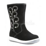 Детская ортопедическая обувь ботинки ЗИМНИЕ Сурсил Орто (Sursil-Ortho) A44-084