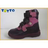 Ботинки Тотто (кожа) сирень 210 (байка)