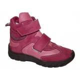 Ботинки Тотто (кожа) бордо-фуксия 3542 на байке
