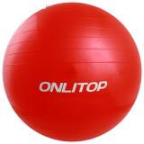 Мяч гимнастический плотный d=65см цвет МИКС, 581986