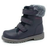 Детская ортопедическая обувь ботинки ЗИМНИЕ Сурсил Орто (Sursil-Ortho) А45-062