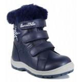 Детская ортопедическая обувь ботинки ЗИМНИЕ Сурсил Орто (Sursil-Ortho) А45-092