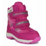 Детская ортопедическая обувь ботинки ЗИМНИЕ Сурсил Орто (Sursil-Ortho) А45-109