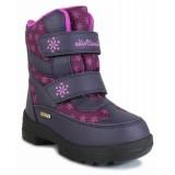 Детская ортопедическая обувь ботинки ЗИМНИЕ Сурсил Орто (Sursil-Ortho) А45-113
