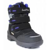 Детская ортопедическая обувь ботинки ЗИМНИЕ Сурсил Орто (Sursil-Ortho) A45-122