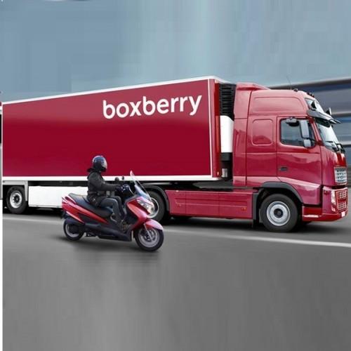 Boxberry: 1136 отделений по России!