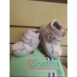 Ботинки ортопедические Орсетто Первый шаг 105 розовый