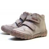 Ботинки Тотто (кожа) ирис 201